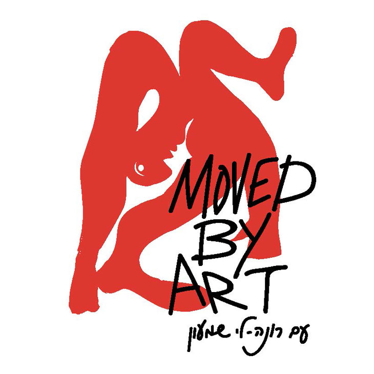 רונה -לי שמעון Moved by Art